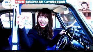 特別企画 後編 AKB48 Team8 テレビ和歌山 わくわく編集部 毎週金曜日18時15分~19時25分(月1 最終週放送) 和歌山トヨペット.
