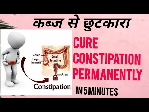 cure constipation problem  one asana for constipation