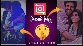 Inshot Video Editor | Full Screen Status 4k HD Editing | Inshot App Me Video Kaise Banaye | INSHOT screenshot 5