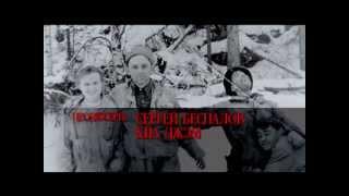 Тайна Перевала Дятлова финальный саундтрек