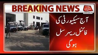 PSL Security Plan Final Rehearsals Held Today