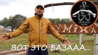 Рибальська база ''У Михалича'' - рибалка трьох річках Супій, Долгун і Дніпро в селі Матвіївка