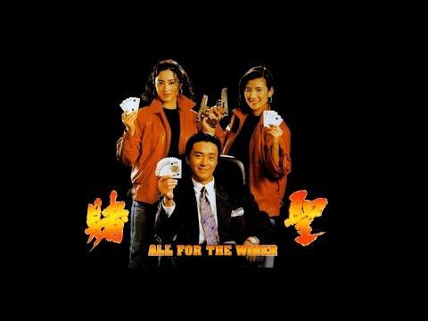 Châu Tinh Trì: Thần bài 2 - Đỗ Hiệp - 1991 - Lồng tiếng