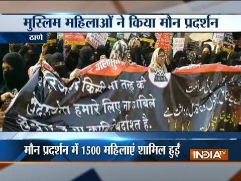 1,500 Muslim women protest against Triple Talaq Bill in Thane