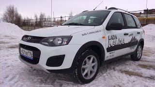 2015 Lada Kalina Cross. Start Up, Engine, and In Depth Tour.