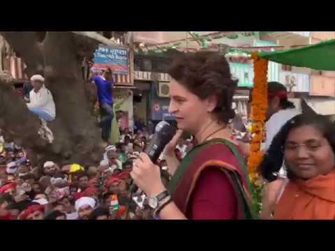 Smt. Priyanka Gandhi Vadra addresses a public meeting in Mirzapur, Uttar Pradesh