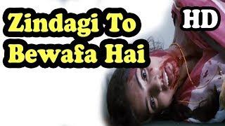 Zindagi to bewafaa hai (Sad Version) Mohammed Rafi 1080p HD