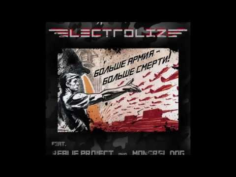 ELECTROLIZE -  Армия Смерти (feat. Mongrel Dog) Russian Industrial Metal