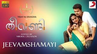 Gambar cover Theevandi | Jeevamshamayi | Video Song | Vijay,Anagha | Kailas Menon | Shreya Ghoshal | Harisankar
