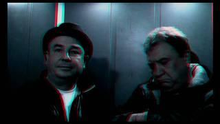 Anaglyph 3D клип Анатолия Полотно и Феди Карманова