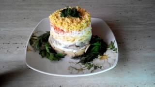 Салат из селедки с грибами. Новый рецепт селедки под шубой. Красиво оформить.