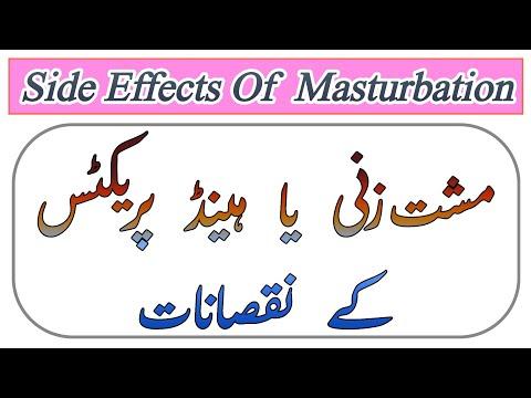Major Depression-Chief Comlaints-Part 2 प्रमुख डिप्रेशन के मुख्य लक्षणDr Kelkar Mental Illness mind from YouTube · Duration:  4 minutes 49 seconds