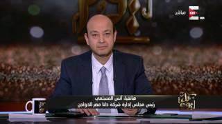 رئيس شركة دلتا مصر للدواجن: إلغى الضرائب على الذرة والصويا ونبيعلك الفراخ بأقل من المستوردة