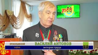 Вручение юбилейных медалей