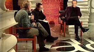 «Апокриф»: «Усомнившийся Андрей Платонов»