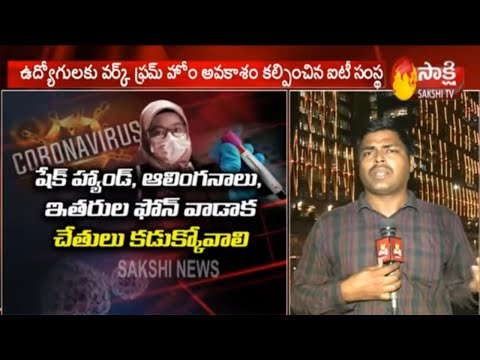 Corona Effect IT Sector  || Mindspace IT Park in Hyderabad || Sakshi TV