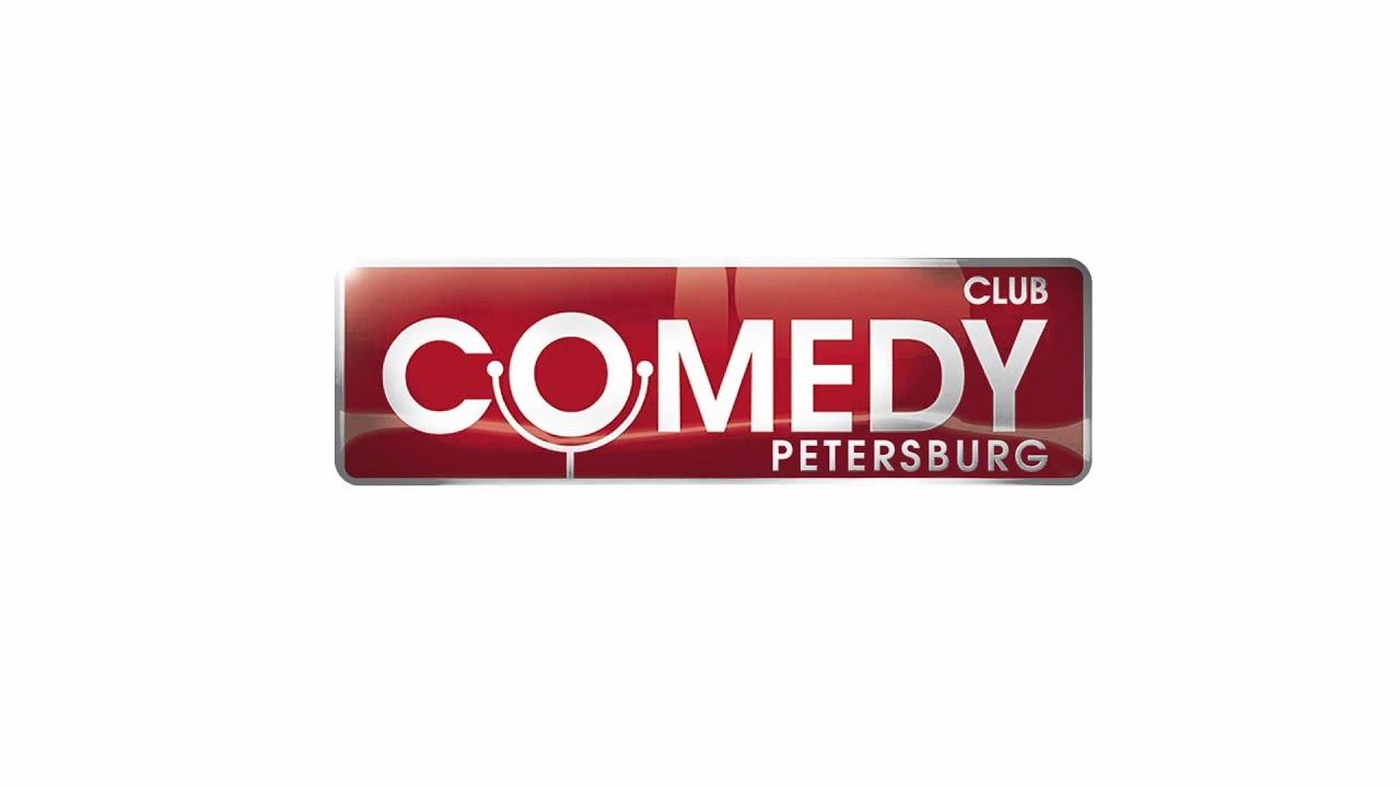 comedy club заставка 1   Mac and PC