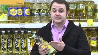 Обзор цен на подсолнечное масло