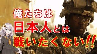 【海外 感動】なぜ日本人は黒人から尊敬されていたのか?20世紀の日本人の驚きの対応!日本人と黒人社会を繋ぐ「歴史的な絆」とは?【日本と世界の気になる話題】