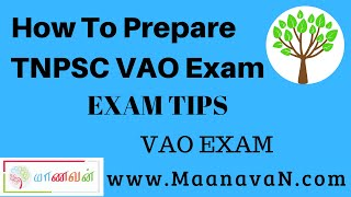 How to prepare TNPSC VAO Exam