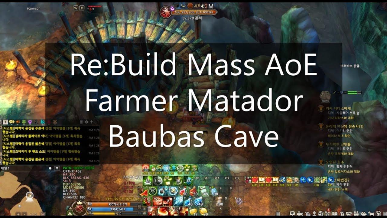 New player build - Swordsman - Tree of Savior Forum