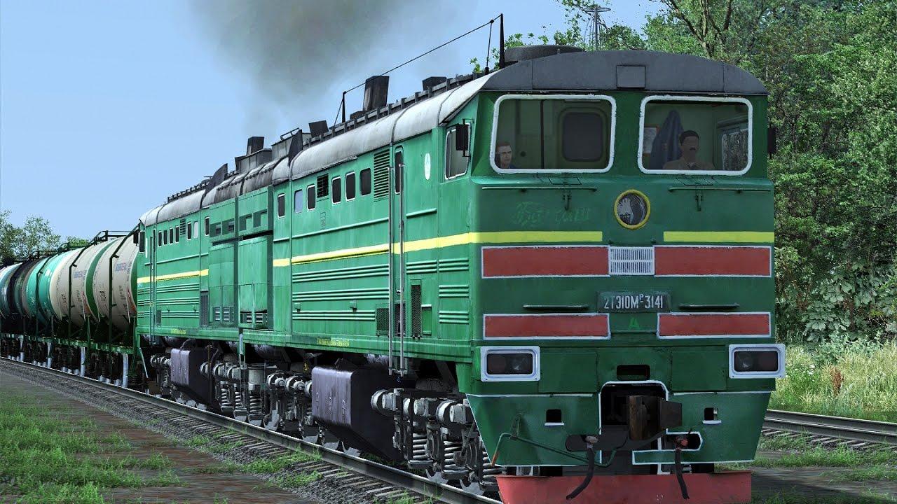Скачать симулятор русских локомотивов