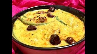 Panjabi kadi without onion and garlic by cooking with girija/traditional Punjabi kadi