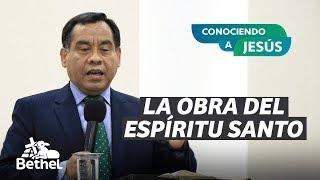 LA OBRA DEL ESPÍRITU SANTO l CONOCIENDO A JESÚS   BETHEL TELEVISIÓN
