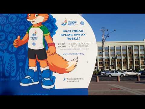 Minsk. BELARUS. 2019.  Проспект Независимости