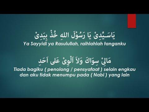 Ya Sayyidi Ya Rasulullah Khudz Biyadi (Lirik & Terjemah) - Abah Guru Sekumpul