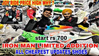 Branded Cheapest Shoes In Delh…