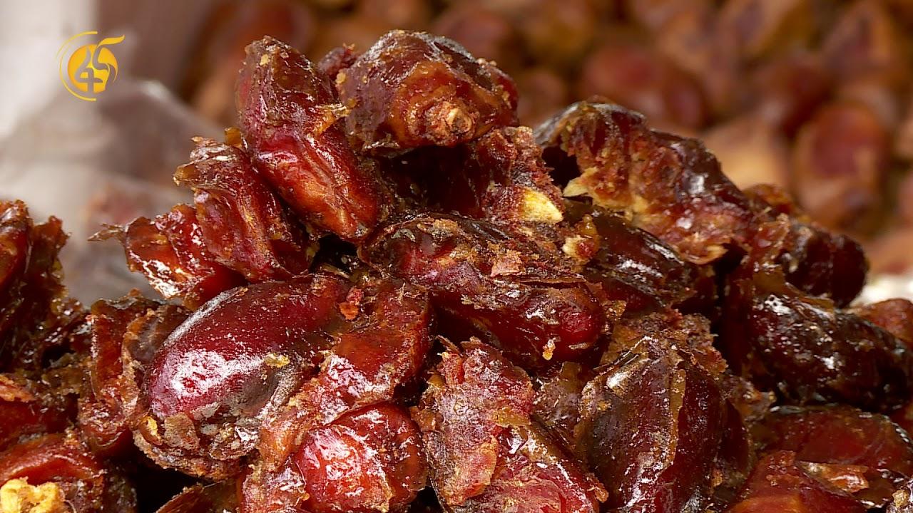 Price Of Date Palm  And Ramadan Fasting - የቴምር ዋጋ እና የረመዳን ጾም