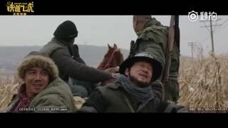 """Jackie Chan's """"Railroad Tigers"""" Movie Outracks NG Scenes"""