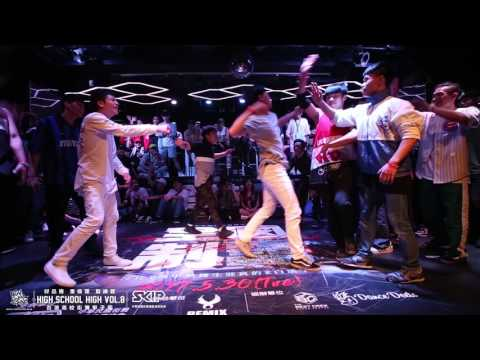 Breaking Final Battle:光復高中【Over The Top】vs 治平高中【嘻哈大詹軒】|20170530 High School High Vol.8