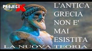 Gambar cover L'antica Grecia non è mai esistita - La nuova teoria - COMPLOTTI