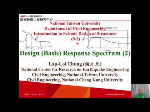 1061-NTU-SDS-9-2-Design (Basis) Response Spectrum (2) - Lap-Loi Chung