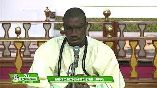 20 Muharram 2020: Alalmountaqa Yaqini kurel 2 Hizbut-Tarqiyyah Touba