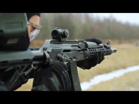 Оружейный тюнинг  цевье VS 24
