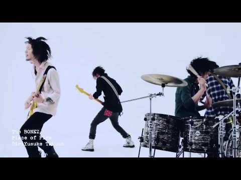 The BONEZ / 「Place of Fire」Music Video