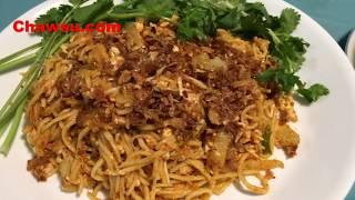 Myanmar Food Recipes Burmese Noodles Salad ေခါက္ဆြဲသုပ္နွင့္ၿကာဇံဟင္းခါး