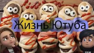 """О ФИЛЬМЕ """"Взломать блогеров"""""""