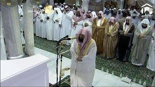 4th Ramadan 2014-1435 Makkah Taraweeh Sheikh Sudais
