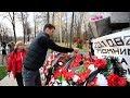 Спартаковцы почтили память жертв трагедии в Лужниках mp3