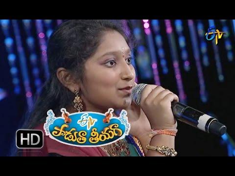 Jamure Velalo Song  Supraja Performance in ETV Padutha Theeyaga  12th September 2016