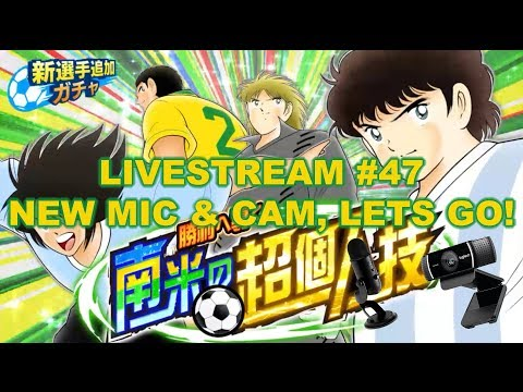 CAPTAIN TSUBASA DREAM TEAM DREAM LIVESTREAM #47 LET'S CHAT & PVP キャプテン翼 足球小將