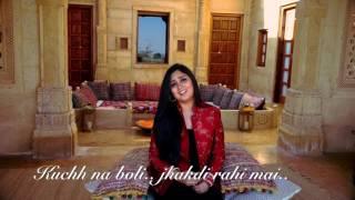 Maye Ni Maye- Harshdeep Kaur