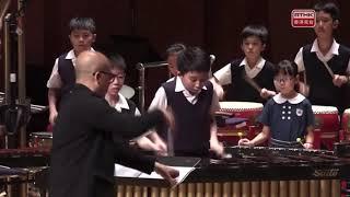 Publication Date: 2020-02-23 | Video Title: 第71屆校際音樂節優勝者節奏樂
