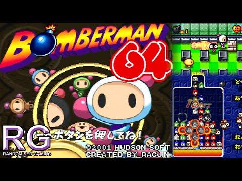 Bomberman 64 (Japan 2001) / ボンバーマン64 - Nintendo 64 - Tour of all gameplay modes [HD 720p 60fps]