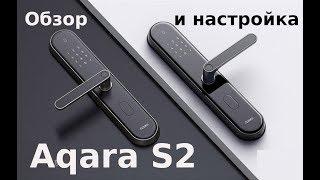 Aqara s2 - обзор умного замка от xiaomi - intelligent house