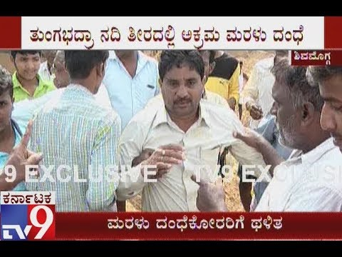 Illegal Sand Mining in Tungabhadra River: Villagers Beaten and Handed him to Police